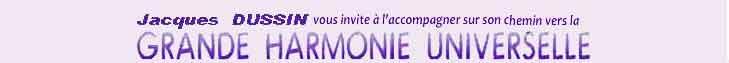 banniere-ghu-sans-logo.jpg